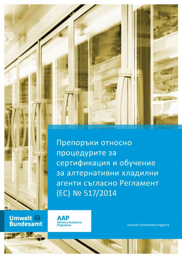 Recommendations on certification and training procedures for alternative refrigerants