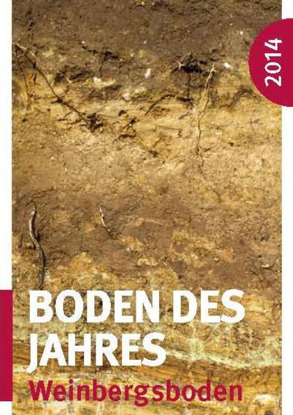 """Vorderseite des Faltblatts """"Boden des Jahres 2014 Weinbergsboden"""" mit einem Foto eines vertikalen Schnitts durch einen Boden, es sind verschiedene Horizonte zu sehen"""