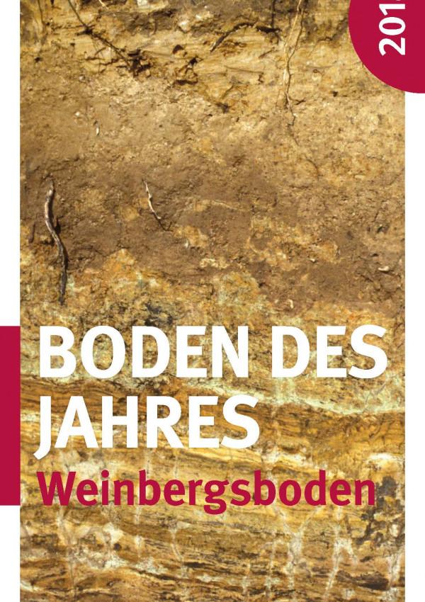 """Poster """"Boden des Jahres 2014 Weinbergsboden"""" mit einem Foto eines vertikalen Schnitts durch einen Boden, es sind verschiedene Horizonte zu sehen"""