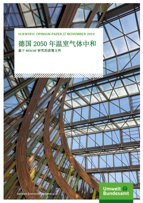 Cover of the Scientific Opinion Paper with photo of modern UBA building