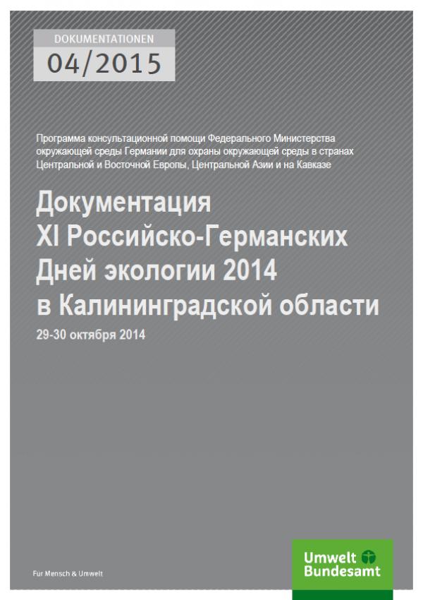 Cover Dokumentation 06/2015 Документация XI Российско-Германских Дней экологии 2014 в Калининградской области
