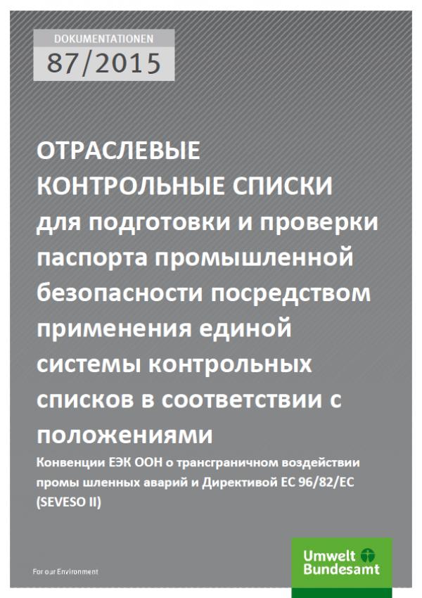 Cover Dokumentationen 87/2015 ОТРАСЛЕВЫЕ КОНТРОЛЬНЫЕ СПИСКИ для подготовки и проверки паспорта промышленной безопасности посредством применения единой системы контрольных списков в соответствии с положениями