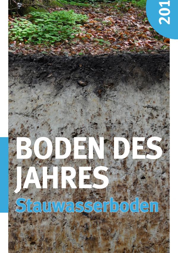 Poster boden des jahres 2015 umweltbundesamt for Boden englisch