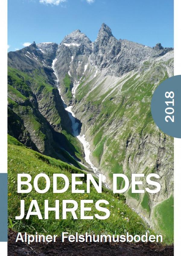 Das Poster zum Boden des Jarhes.