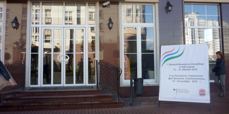 Bild zum Eingangsbereich des Konferenzzentrums