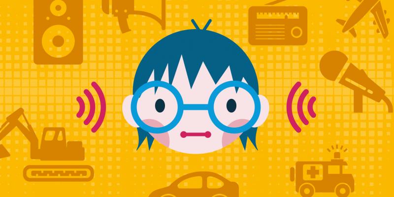 Comiczeichnung eines Kinderkopfes mit Brille, der von lärmenden Gegenständen wie Krankenwagen, Radio oder Lautsprecher umgeben ist