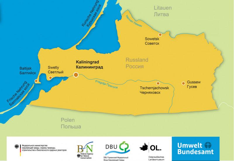 Обзорная карта Калининградской области