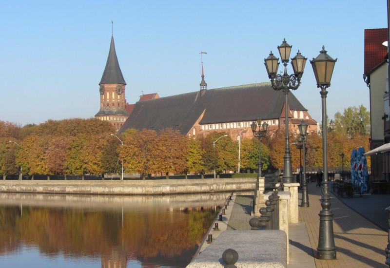 Фотография Кафедрального собора в Калининграде