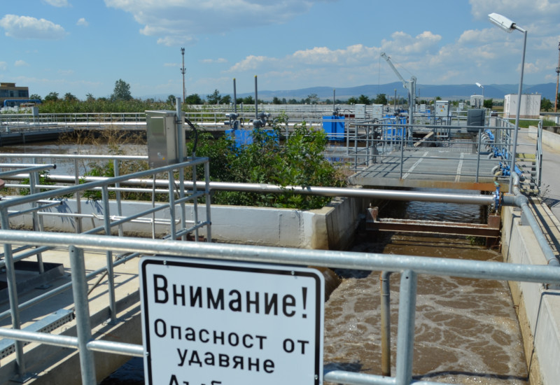 A wastewater treatment plant in Sofia