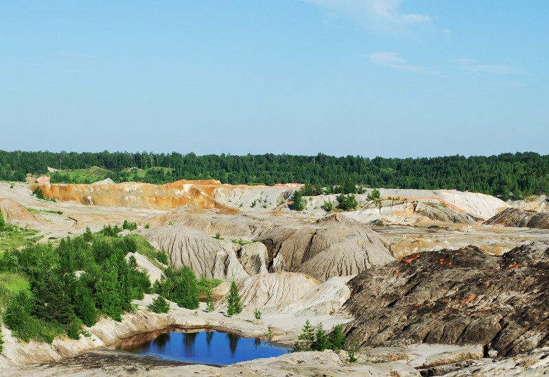 Environmental Issues of Mineral and Metal Supply in a broader sustainability context